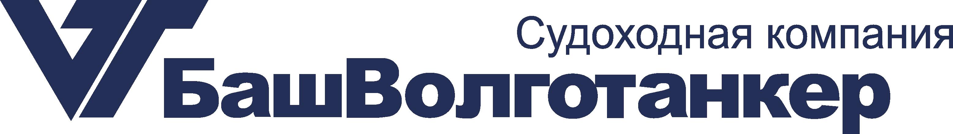 Логотип «БашВолготанкер»
